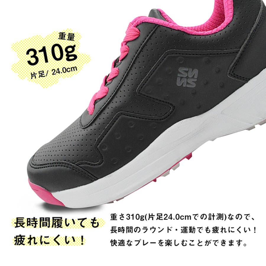 FOURSENSE フォーセンス MIKII2 ミキー レディース スパイクレス シューズ スニーカー FOSN-009L 婦人 女性ゴルフ スポーツ 靴 4