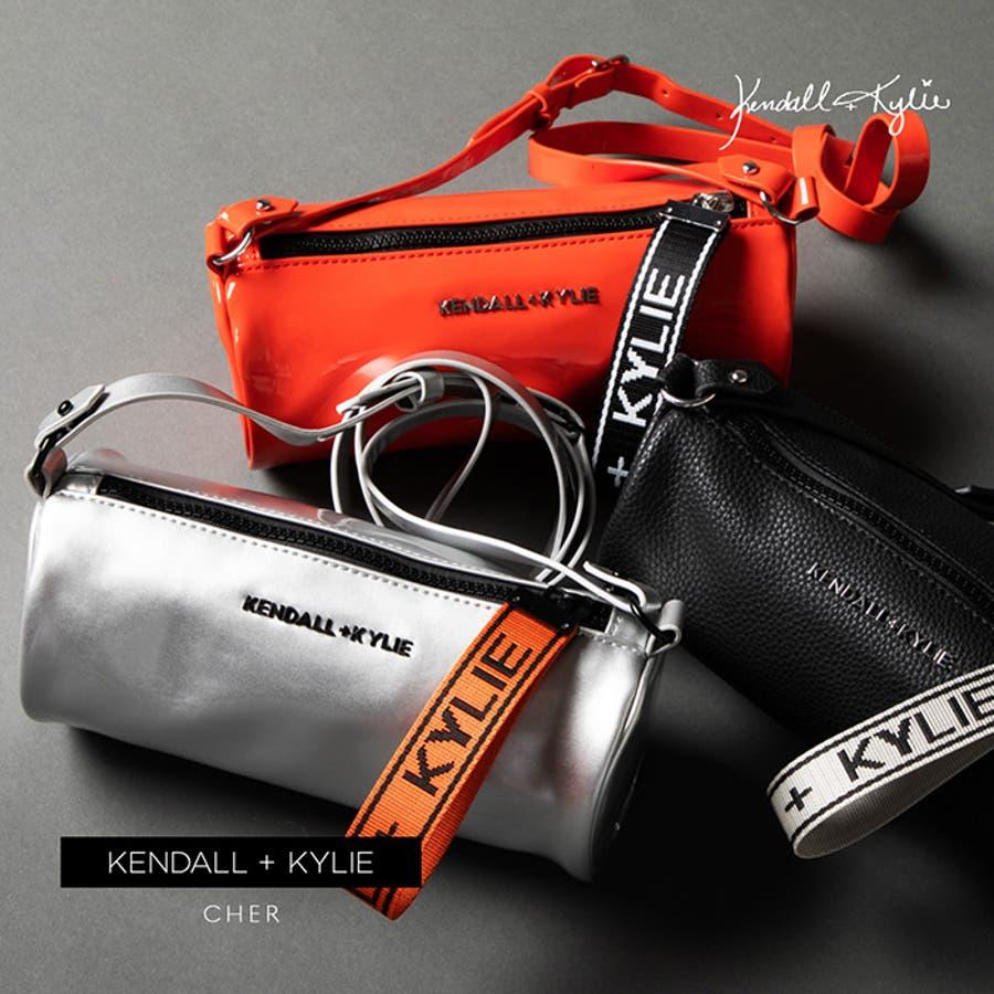 Kendall+Kylie ケンダルアンドカイリー CHER シェル ショルダーバッグ サコッシュ ポーチ レディース 女性 婦人 2