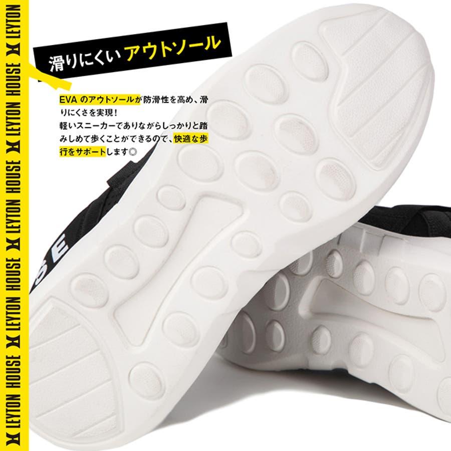 スリッポン スニーカー レディース 女性 婦人 Hero by LEYTON HOUSE 軽い 軽量 シューズ 靴 白 黒 4