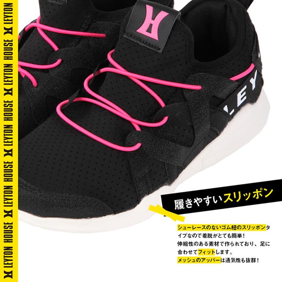 スリッポン スニーカー レディース 女性 婦人 Hero by LEYTON HOUSE 軽い 軽量 シューズ 靴 白 黒 6