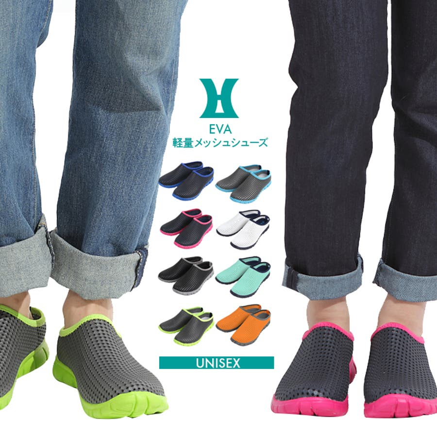 通気性 軽量 メッシュ シューズ メンズ レディース レイトンハウス LEYTON HOUSE 靴 スニーカー サンダル 1