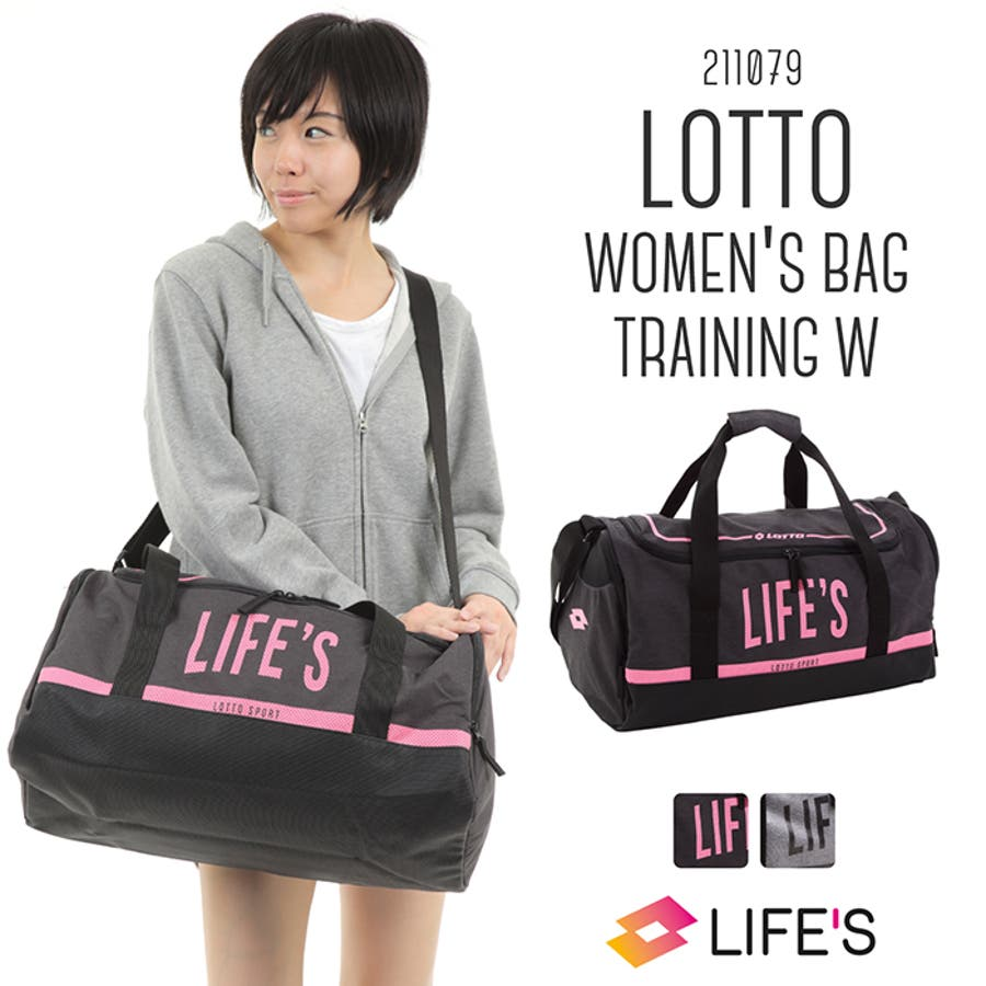 ロット ロト レディース LOTTO LIFE'S BAG TRAINING W 211079 婦人 女性 ボストンバッグ ショルダーバッグ スポーツ フィットネス 1