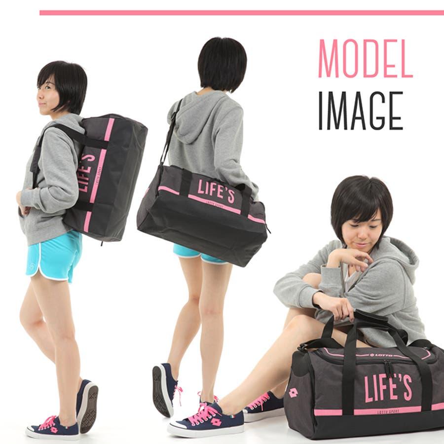 ロット ロト レディース LOTTO LIFE'S BAG TRAINING W 211079 婦人 女性 ボストンバッグ ショルダーバッグ スポーツ フィットネス 3