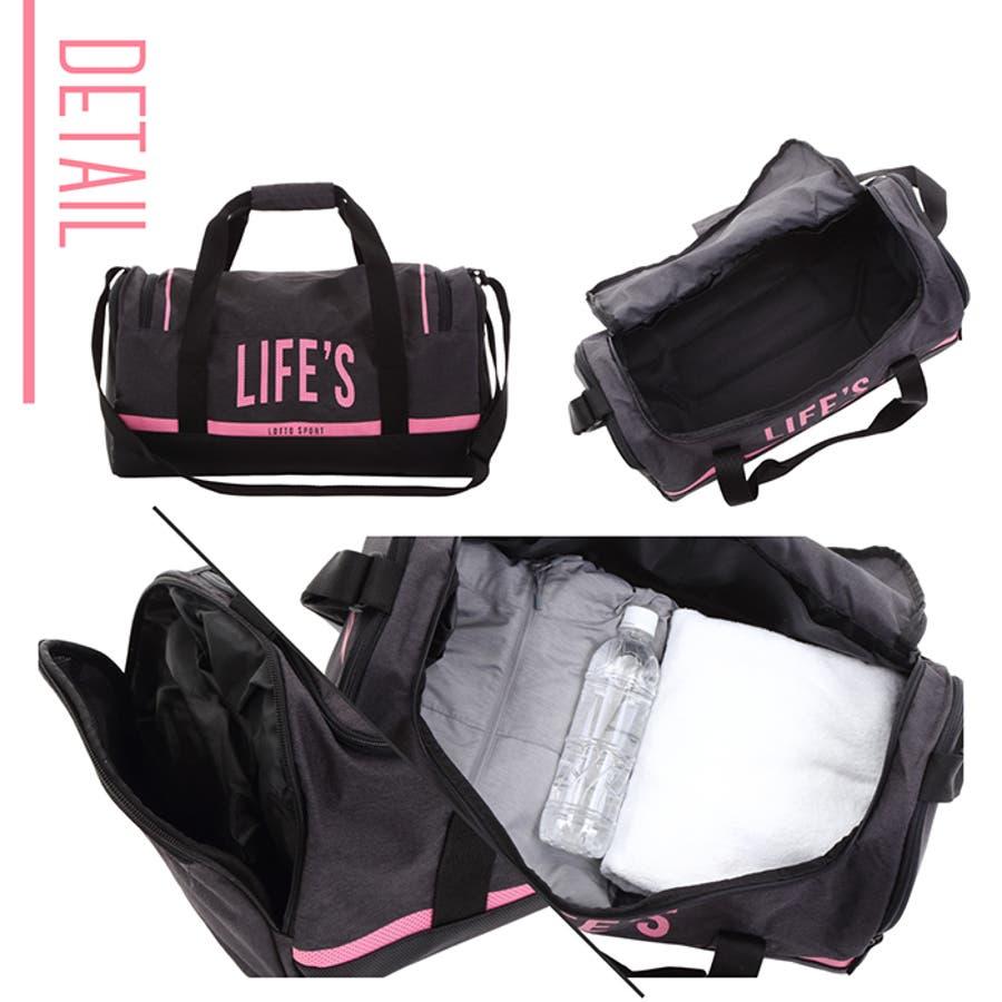 ロット ロト レディース LOTTO LIFE'S BAG TRAINING W 211079 婦人 女性 ボストンバッグ ショルダーバッグ スポーツ フィットネス 4