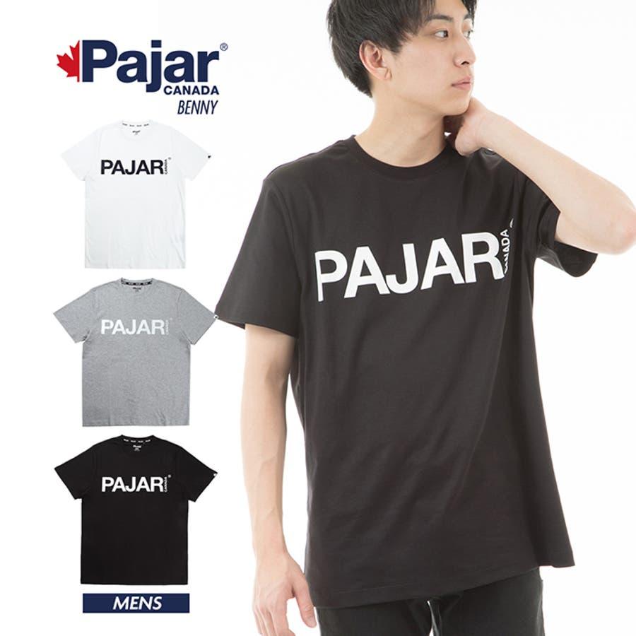 Pajar CANADA パジャールカナダ BENNY ベニー メンズ 男性 紳士 Tシャツ Uネック カットソー アウトドアコットン 1