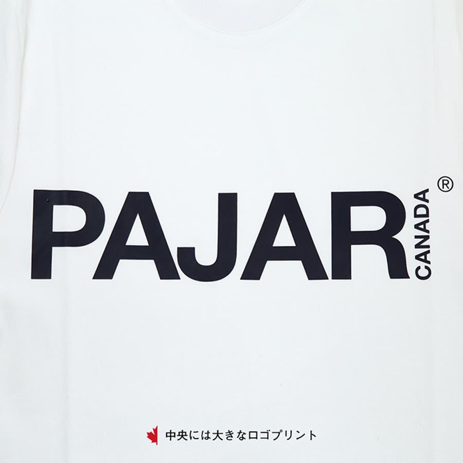 Pajar CANADA パジャールカナダ BENNY ベニー メンズ 男性 紳士 Tシャツ Uネック カットソー アウトドアコットン 7