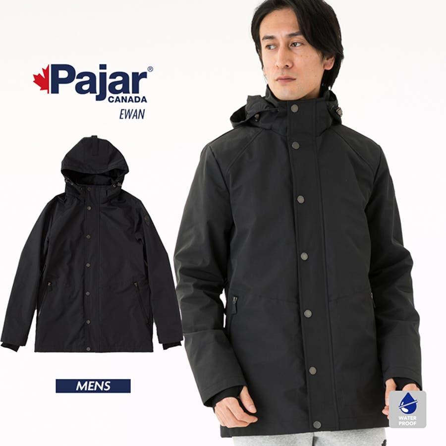Pajar CANADA パジャールカナダ EWAN ユアン メンズ 男性 紳士 コート レインジャケット マウンテンパーカーアウトドア アウター 1