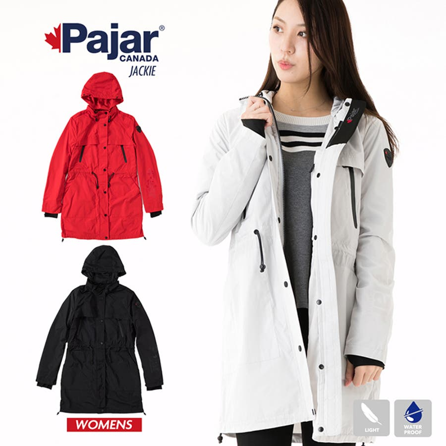Pajar CANADA パジャールカナダ JACKIE ジャッキー レディース 女性 婦人 防水 撥水 ジャケット パッカブルレイン コート 1