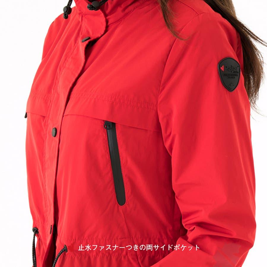 Pajar CANADA パジャールカナダ JACKIE ジャッキー レディース 女性 婦人 防水 撥水 ジャケット パッカブルレイン コート 7
