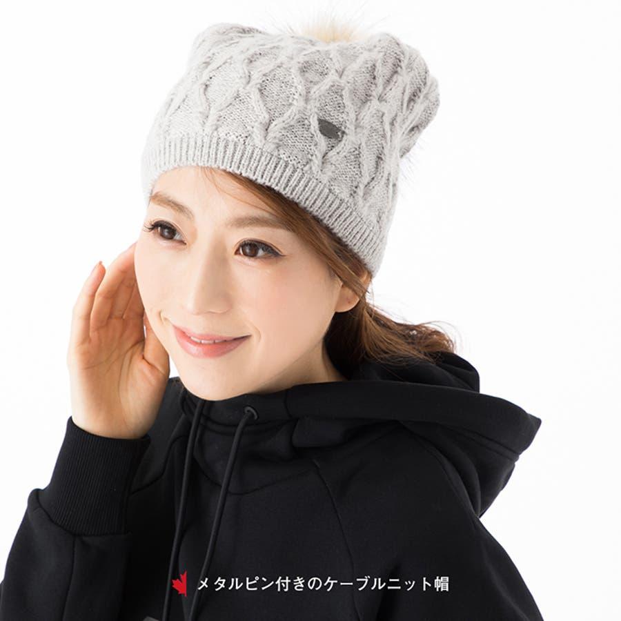 Pajar CANADA パジャールカナダ MIST ミスト レディース 女性 婦人 帽子 ニット帽 アウトドア ビーニー 7