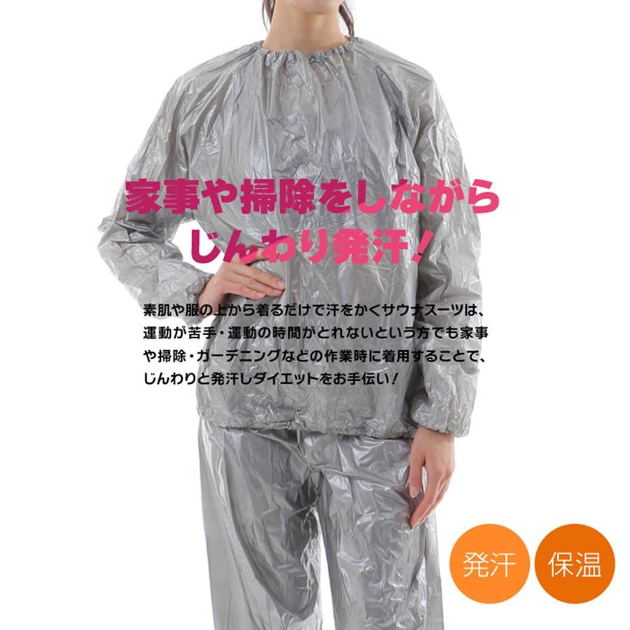 PROVENCE PVC お風呂 耐水 サウナスーツ ダイエット 発汗 フィットネス サウナ ユニセックス トレーニング プロヴァンス 3