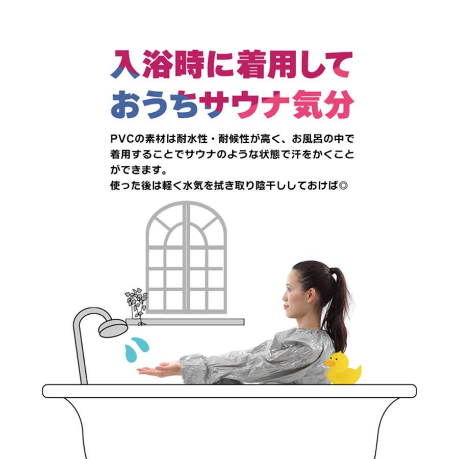 PROVENCE PVC お風呂 耐水 サウナスーツ ダイエット 発汗 フィットネス サウナ ユニセックス トレーニング プロヴァンス 4
