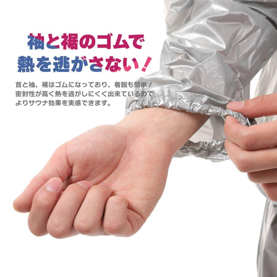 PROVENCE PVC お風呂 耐水 サウナスーツ ダイエット 発汗 フィットネス サウナ ユニセックス トレーニング プロヴァンス 5