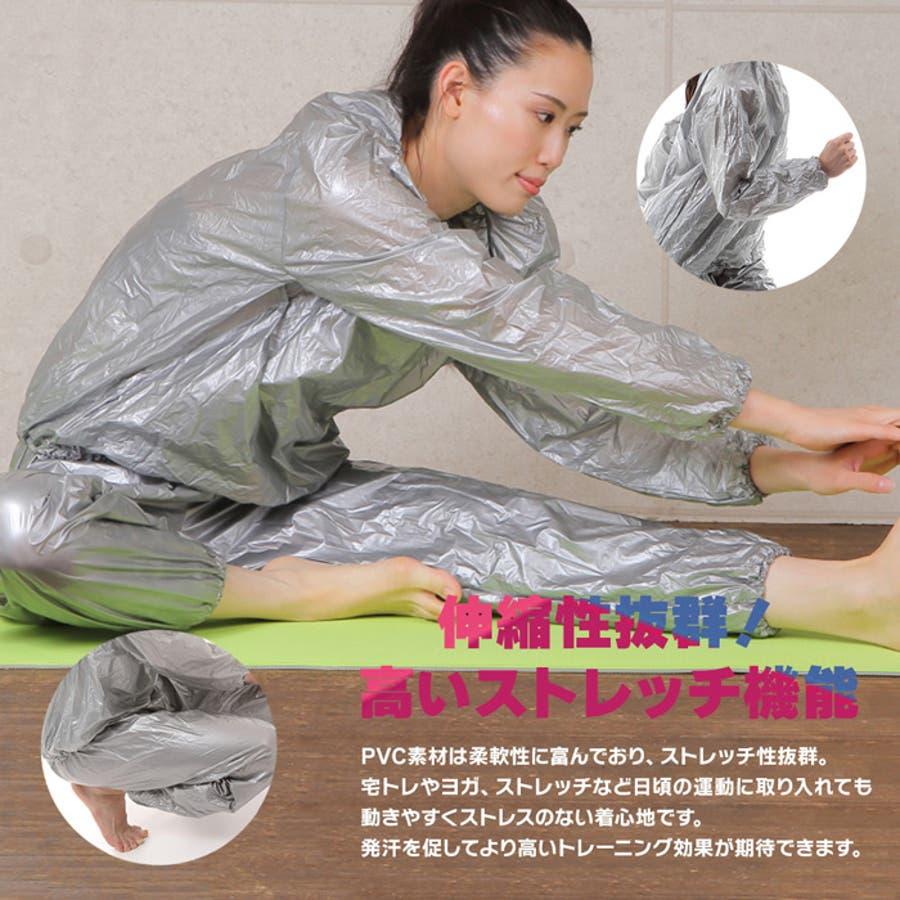 PROVENCE PVC お風呂 耐水 サウナスーツ ダイエット 発汗 フィットネス サウナ ユニセックス トレーニング プロヴァンス 6