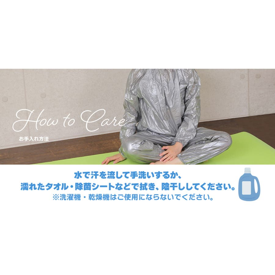 PROVENCE PVC お風呂 耐水 サウナスーツ ダイエット 発汗 フィットネス サウナ ユニセックス トレーニング プロヴァンス 7