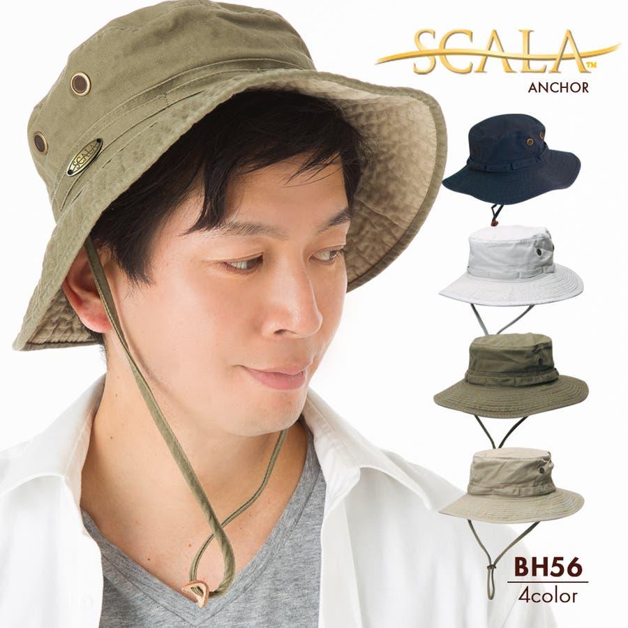 SCALA スカラ ハット ANCHOR BH56 アンカー メンズ 紳士 男性 帽子 キャップ アウトドア 1