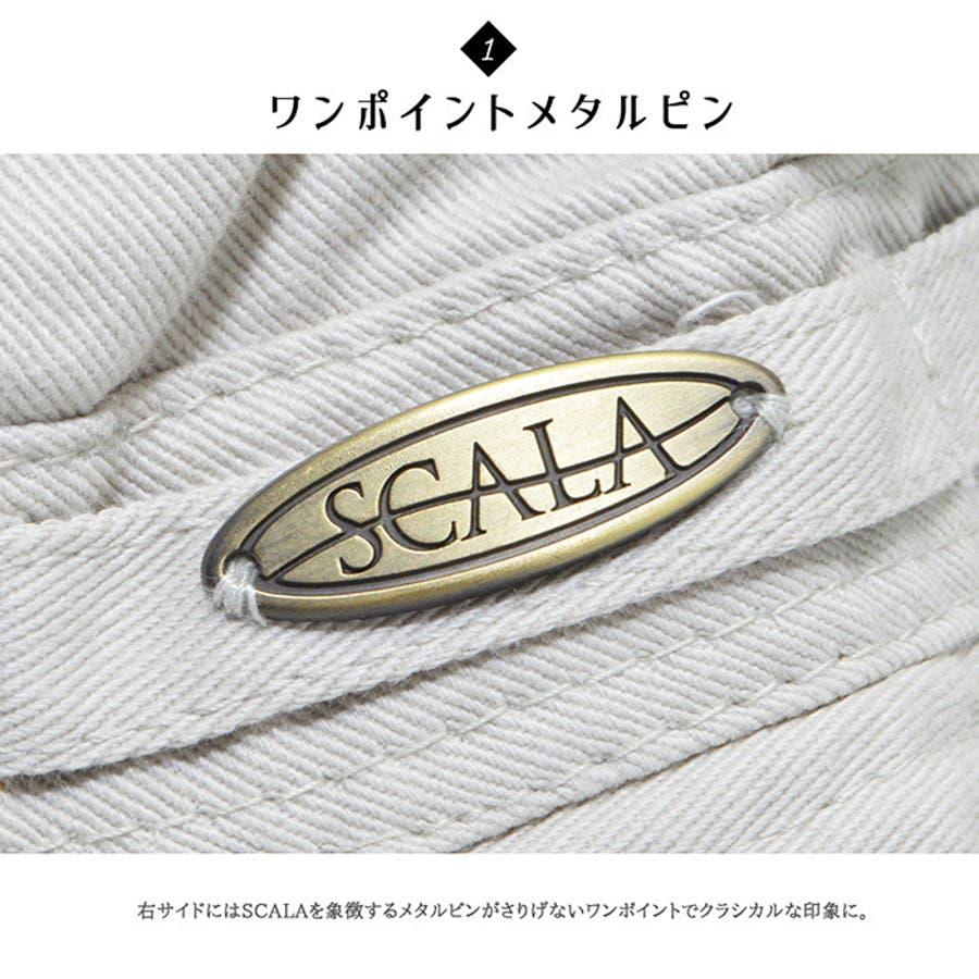 SCALA スカラ ハット ANCHOR BH56 アンカー メンズ 紳士 男性 帽子 キャップ アウトドア 18