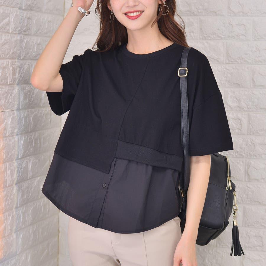 ポリエステルコットン 裾シャツ重ね着風切替えBIGTシャツ 21