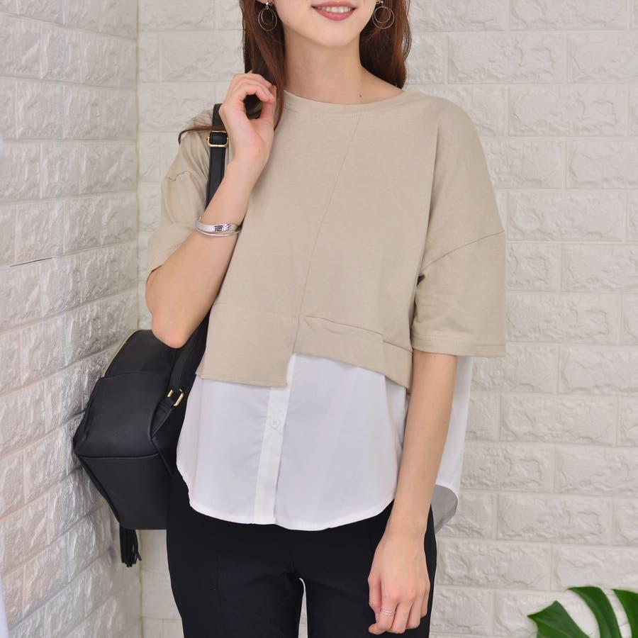 ポリエステルコットン 裾シャツ重ね着風切替えBIGTシャツ 6