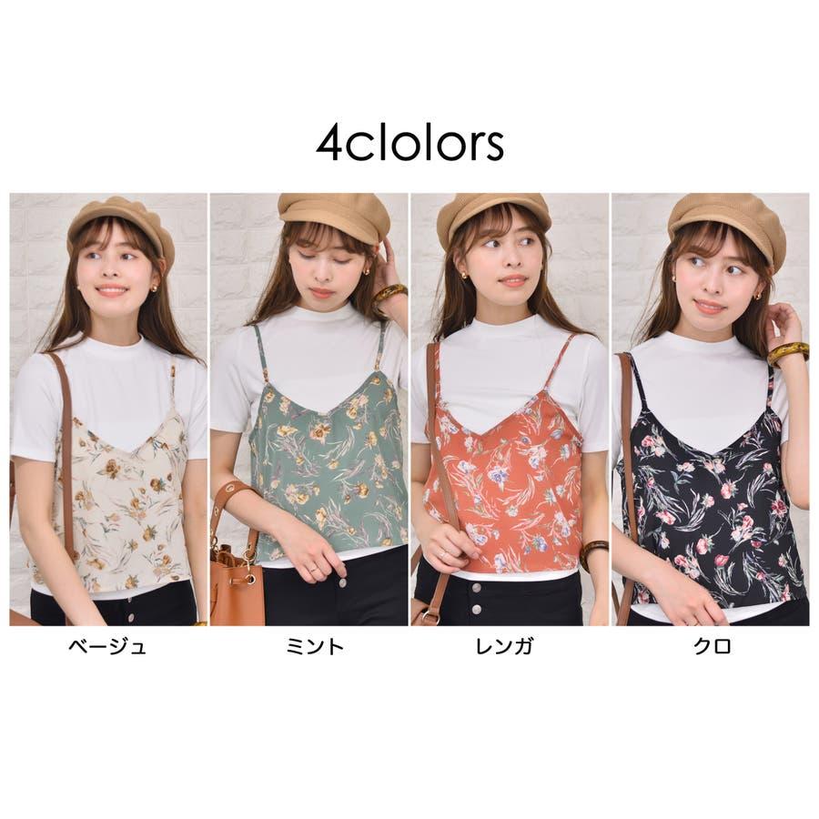 テレコ プチハイネックTシャツ+花柄キャミソール(Set) 2