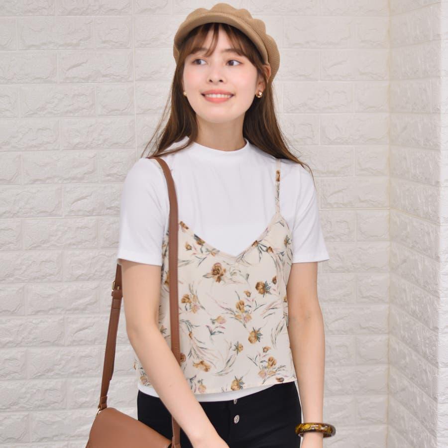テレコ プチハイネックTシャツ+花柄キャミソール(Set) 41