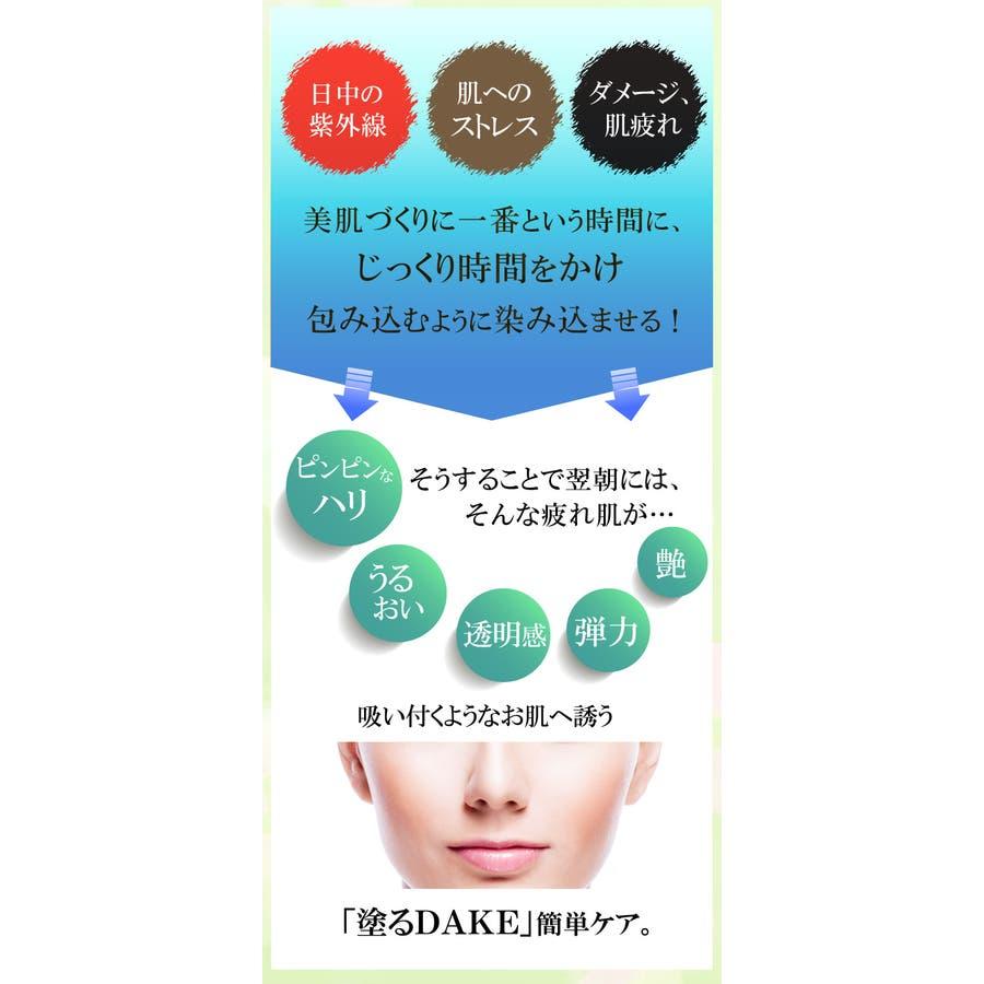 ピュアクリスティ ダケ 6