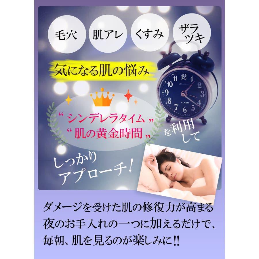 ピュアクリスティ ダケ 7