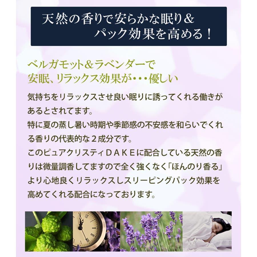 ピュアクリスティ ダケ 8