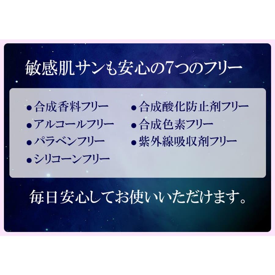 ピュアクリスティ ダケ 9