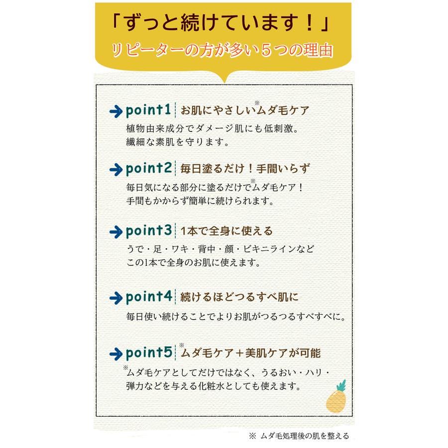 フィールファインローションEXUP 6