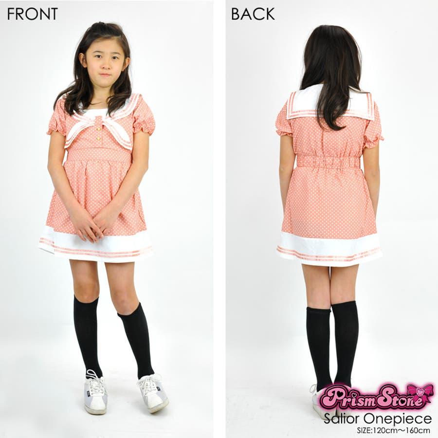 セーラー襟ワンピース 女の子 キッズ 子供服 スカート 子ども 春 夏 120 130 140 150 160ドットセーラー襟のマリンワンピで上品なガーリー女子を演出 2