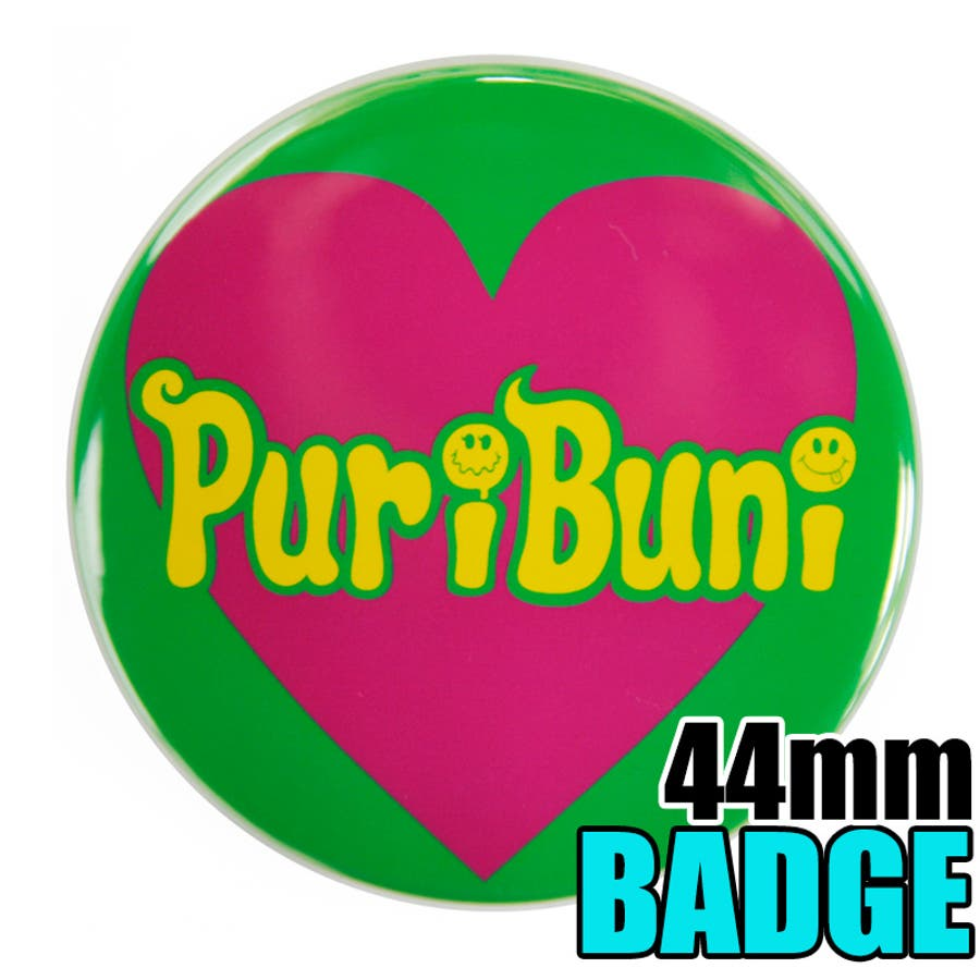 缶バッチ 44mm 缶バッジ canバッチ ロゴ puribuni グリーン 2