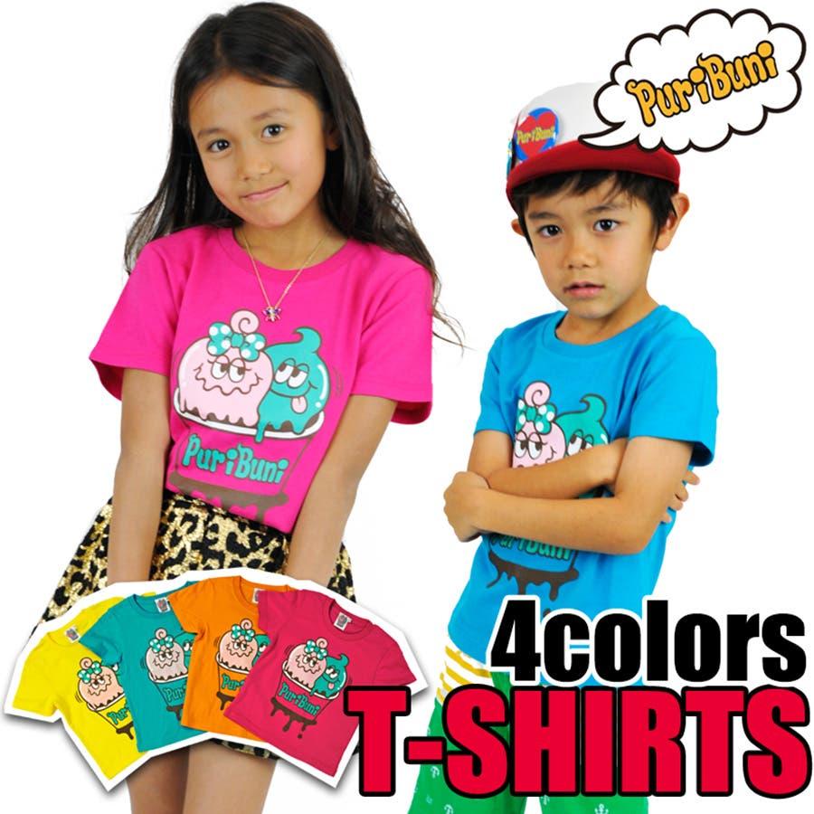 こども トップス Tシャツ キッズ ジュニア サイズで探す 100cm 110cm 130cm 子供服 女の子 男の子 半袖アイスクリーム tシャツ 1
