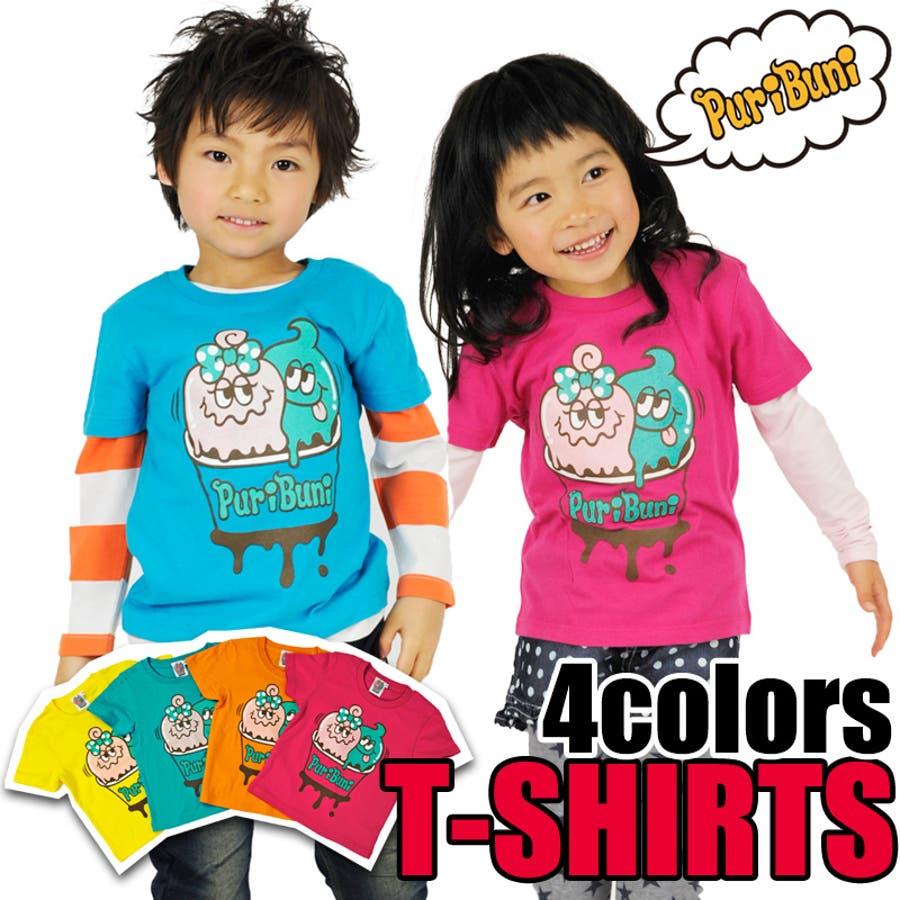 こども トップス Tシャツ キッズ ジュニア サイズで探す 100cm 110cm 130cm 子供服 女の子 男の子 半袖アイスクリーム tシャツ 6