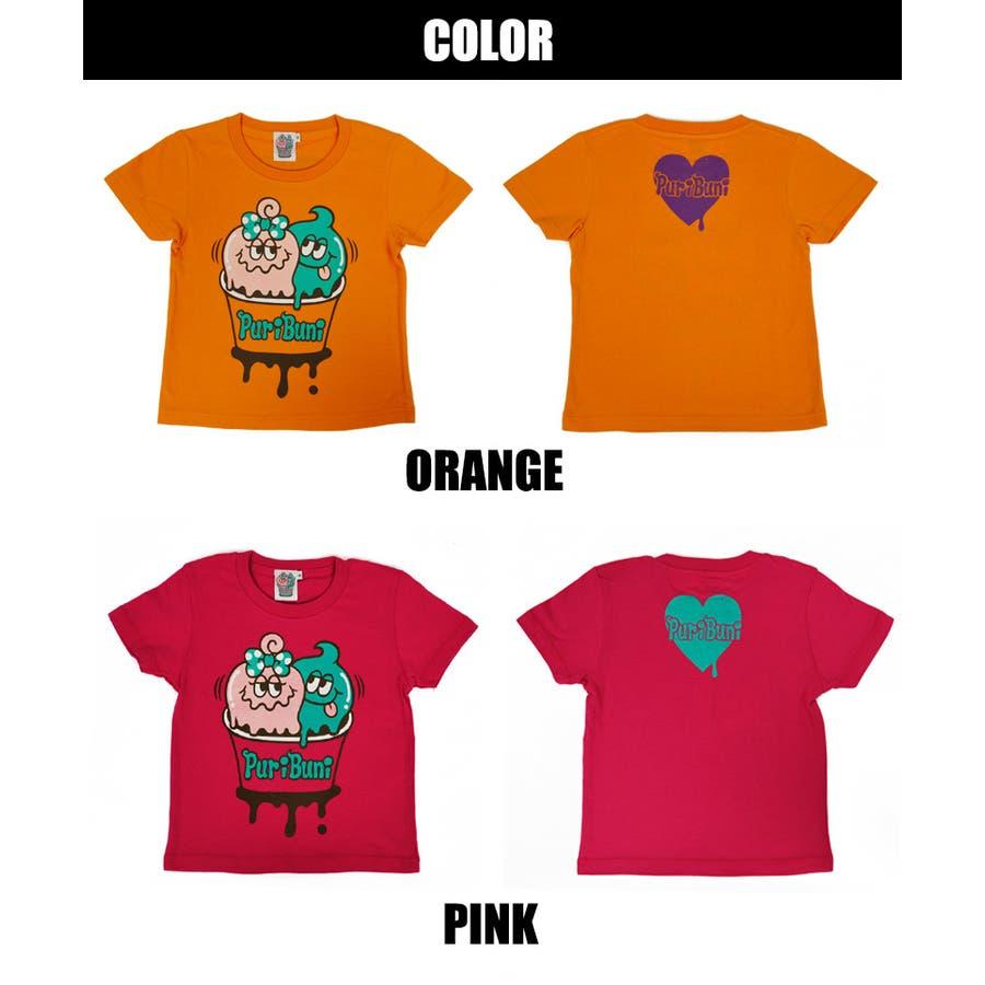 こども トップス Tシャツ キッズ ジュニア サイズで探す 100cm 110cm 130cm 子供服 女の子 男の子 半袖アイスクリーム tシャツ 2