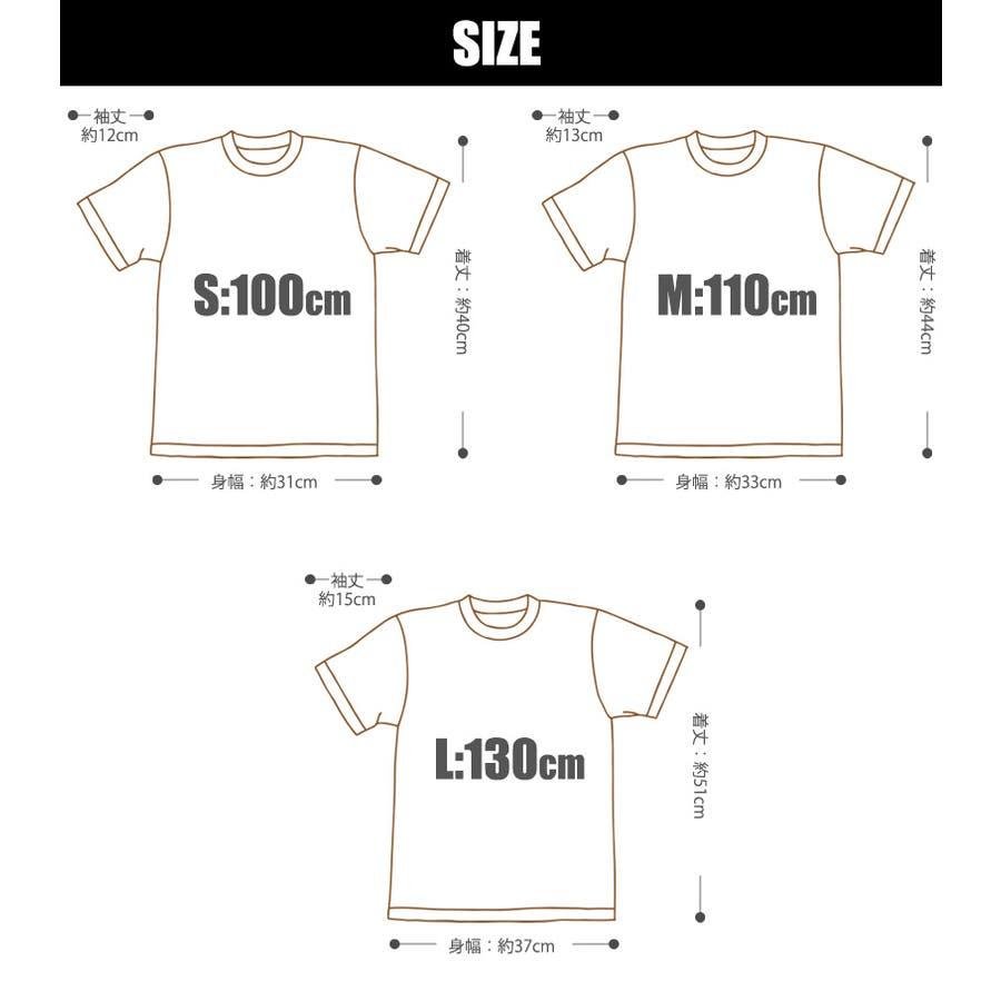 こども トップス Tシャツ キッズ ジュニア サイズで探す 100cm 110cm 130cm 子供服 女の子 男の子 半袖アイスクリーム tシャツ 4