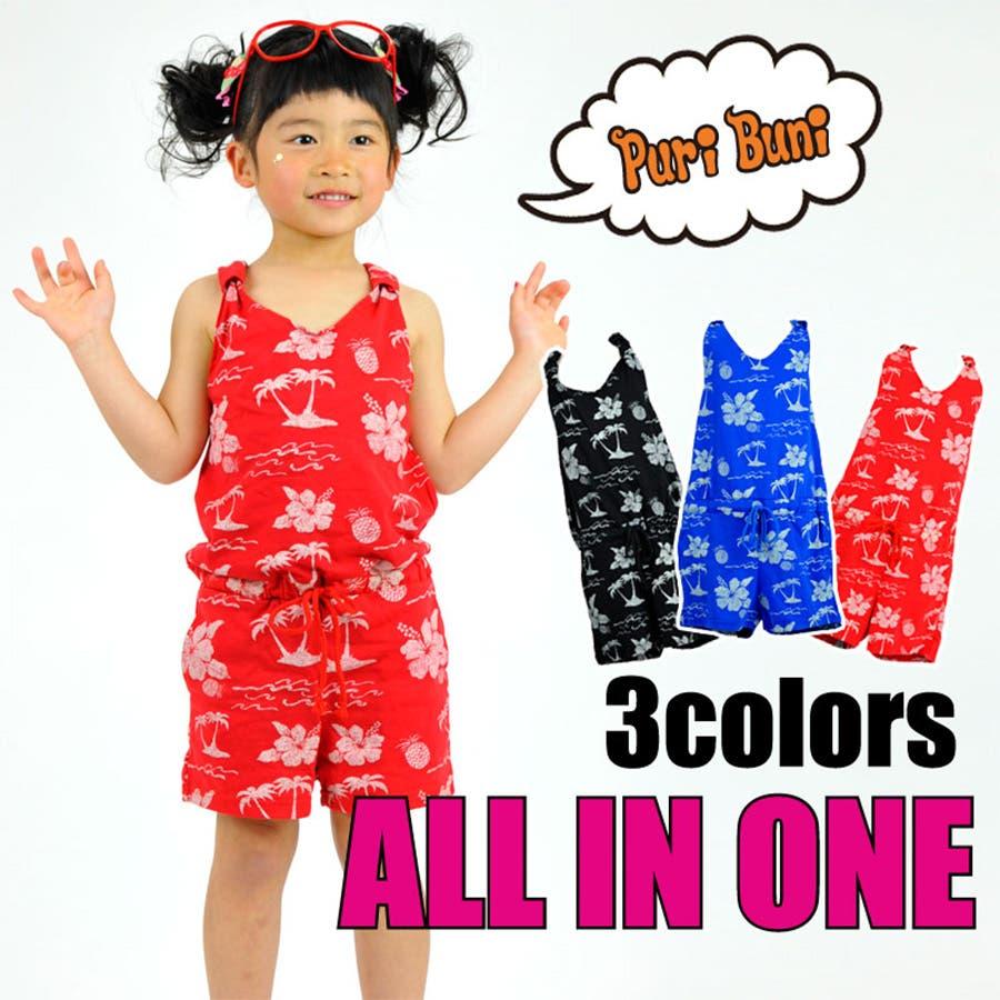f0f24b200276e 子供服 こども服 オールインワン サロペット トップス ハーフパンツ ハイビスカス カジュアル 女の子 キッズ 子供 サイズで
