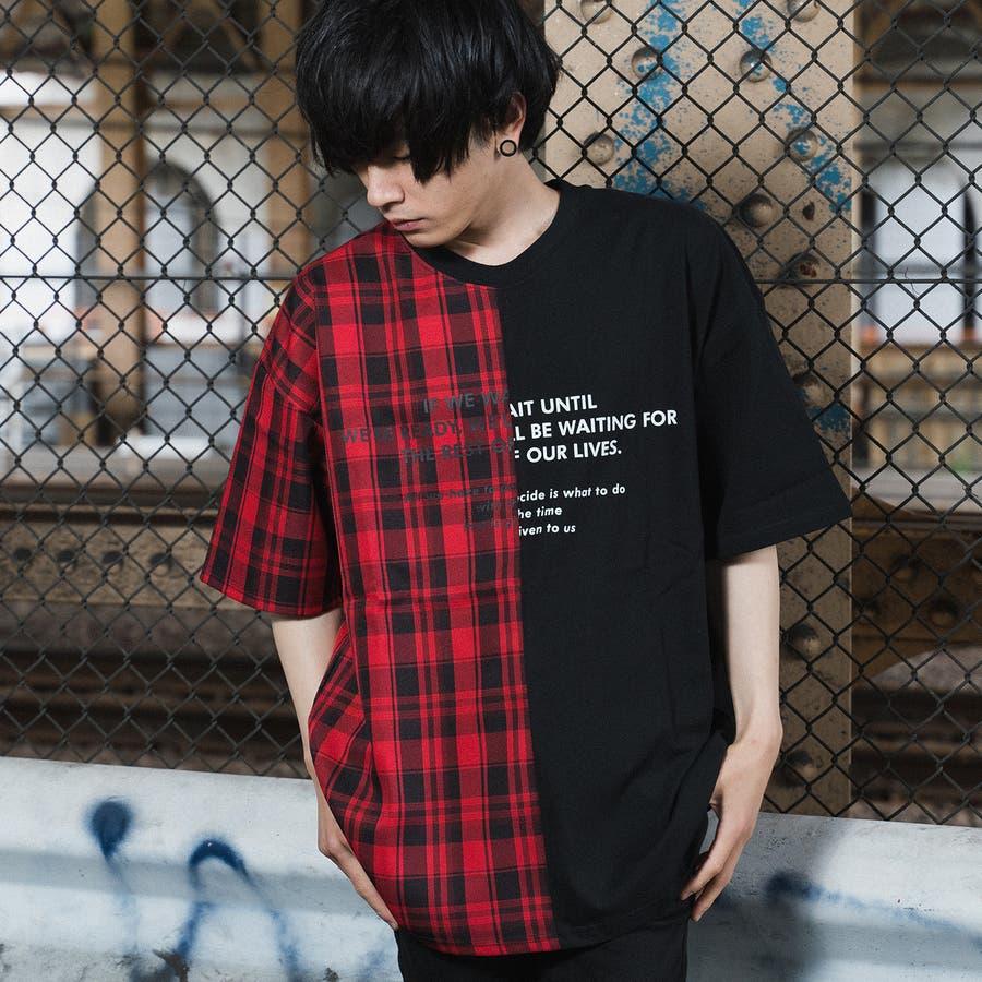 チェック切替 半袖 Tシャツ 22