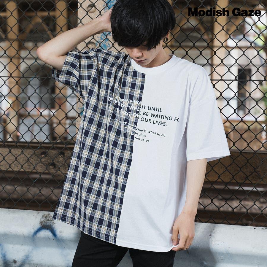チェック切替 半袖 Tシャツ 20