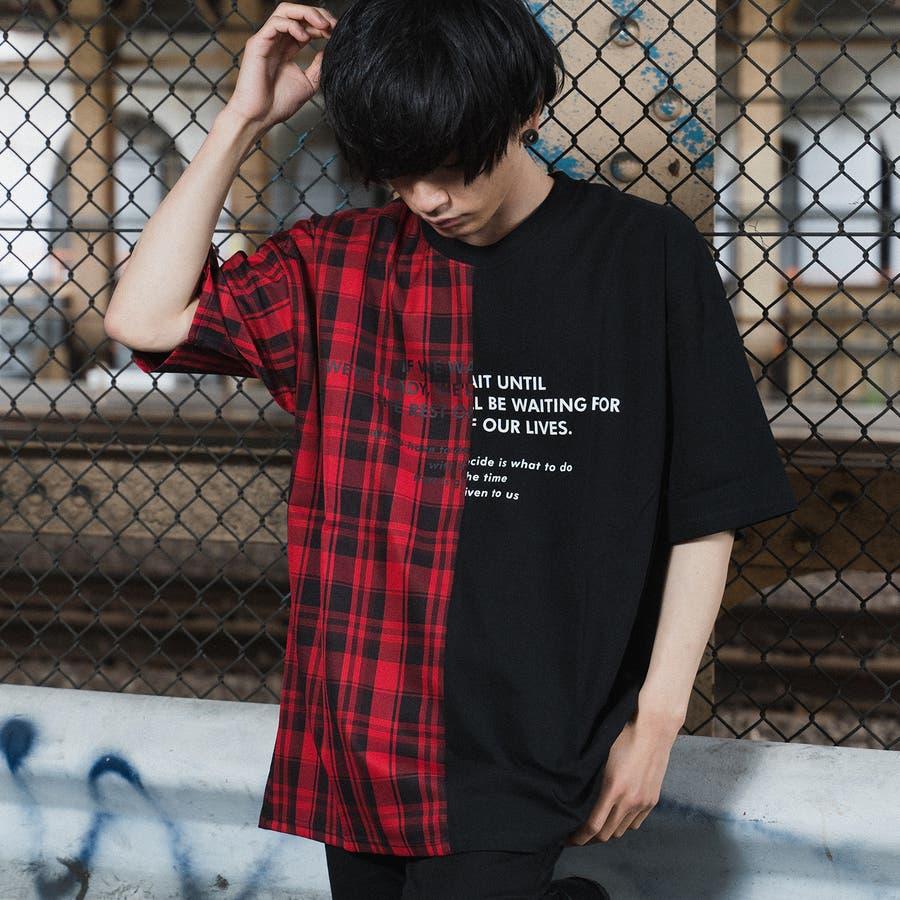 チェック切替 半袖 Tシャツ 2