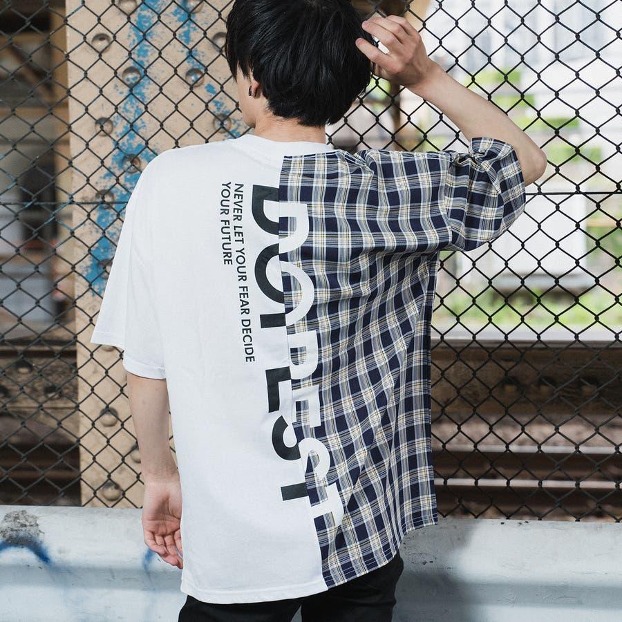 チェック切替 半袖 Tシャツ 5