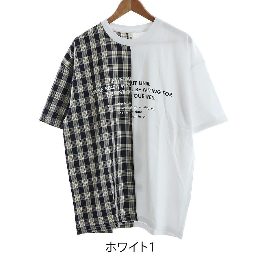 チェック切替 半袖 Tシャツ 7