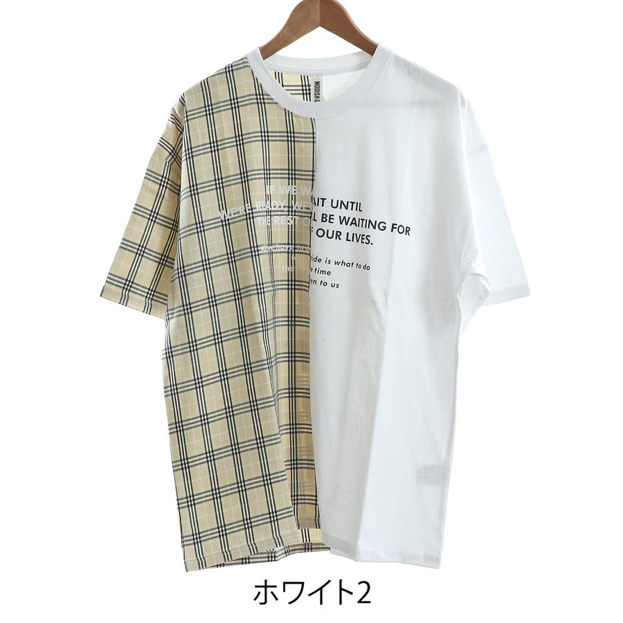 チェック切替 半袖 Tシャツ 9