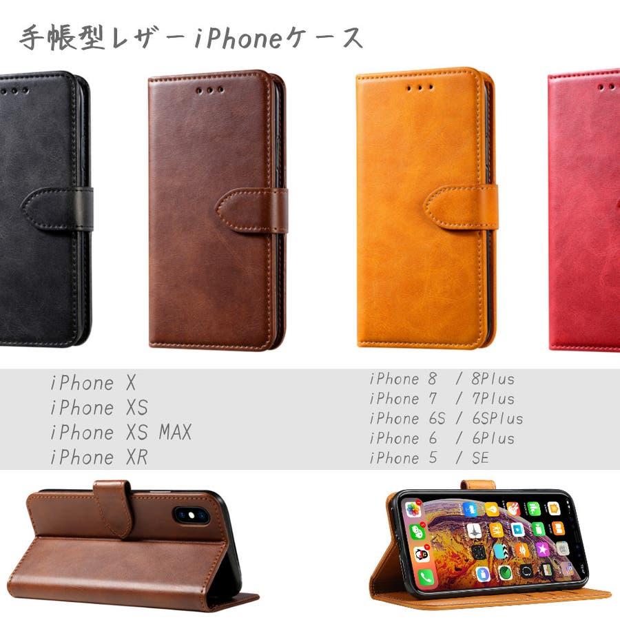7f067ca7d5 手帳型iPhoneレザーケース iPhoneXS/XSMAX/XR/X/8/8Plus/7/7Plus/6/6Plus ...