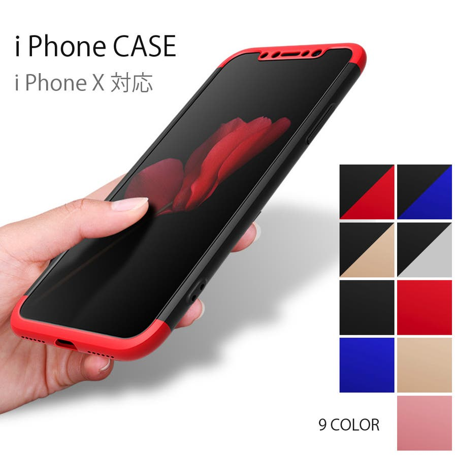043ea225e2 iPhoneケース iphoneXケース ワイヤレス充電対応 Qi対応 フルカバー アイフォンケース case スマホiPhone
