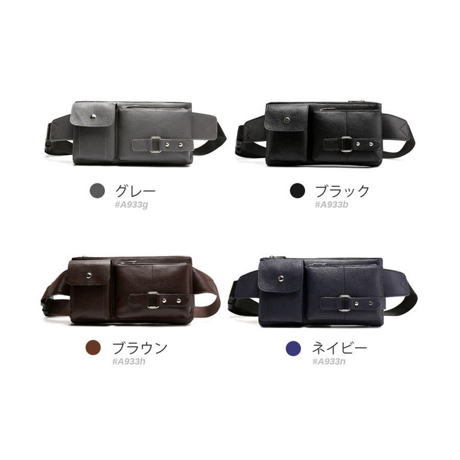 PUレザー ウエストバッグ ボディバッグ ヒップバッグ ショルダーバッグ 斜めがけ PU革 サブバッグ メンズレディース[4色]#A933 2