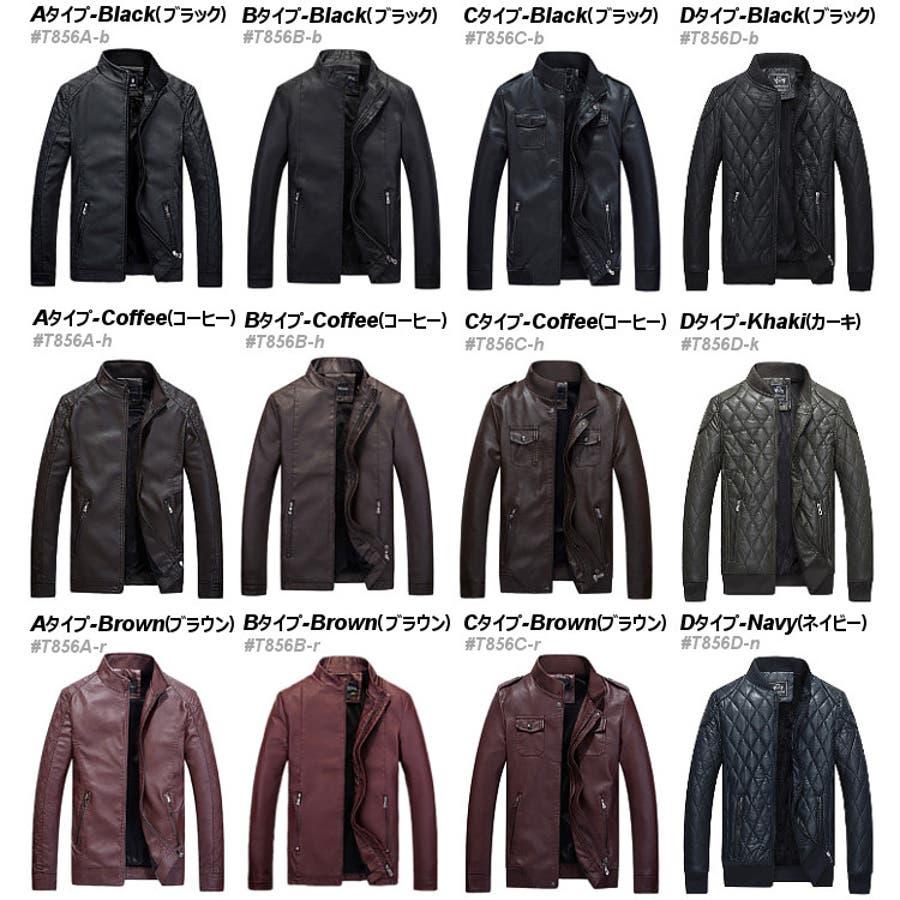 スタンドネック フェイクPUレザー ジャケット 4タイプ メンズ アウター ストリート 秋冬 [10色] #T856 9