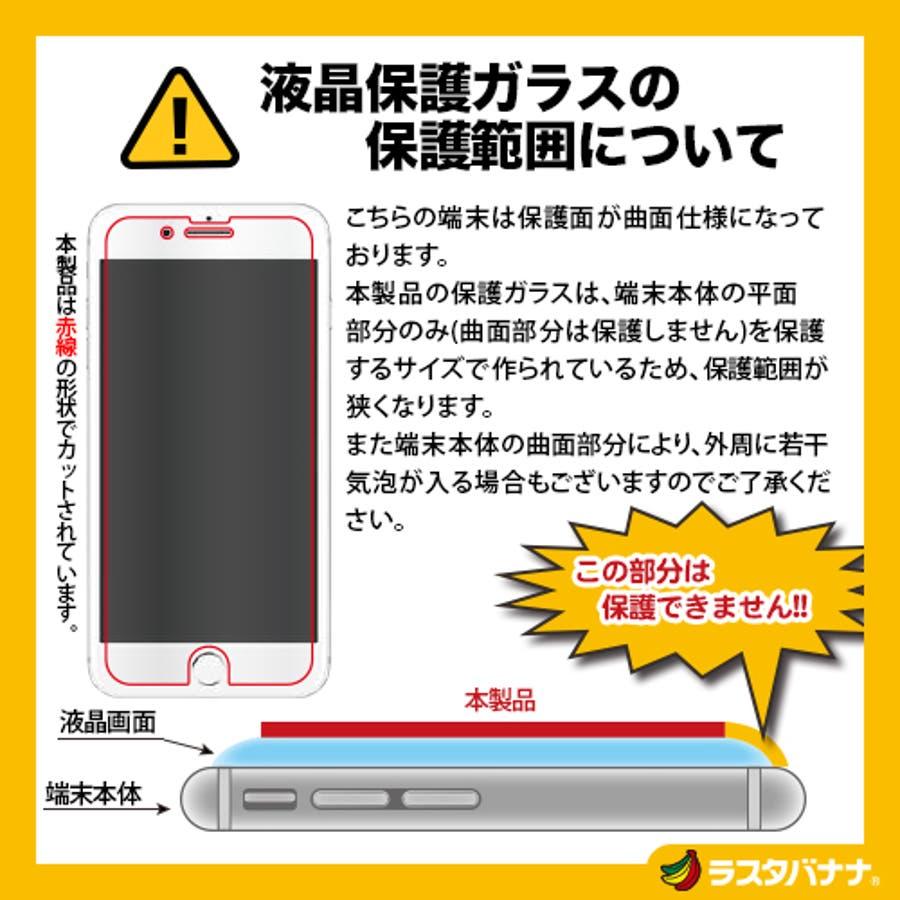 ラスタバナナ iPhone8 Plus/7 Plus フィルム 強化ガラス 平面保護 0.33mm高光沢アイフォン液晶保護フィルムGP857IP7SB3 3