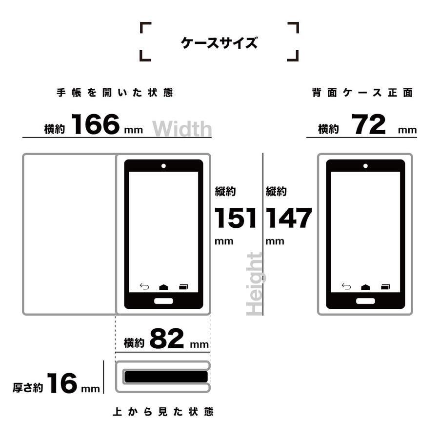 ラスタバナナ iPhone11 Pro ケース カバー 手帳型 2WAY スナップケース+ハードケース マグネット固定式 アイフォンスマホケース 6