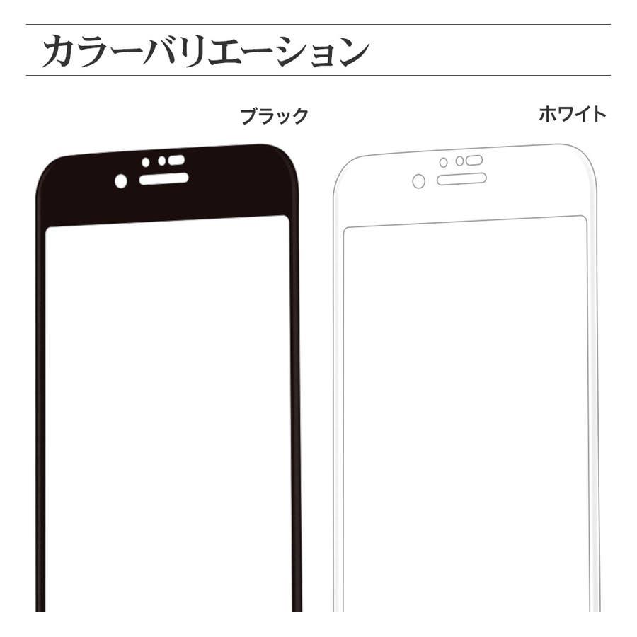 ラスタバナナ iPhone SE 第2世代 iPhone8 iPhone7 iPhone6s 共用 フィルム 全面保護 強化ガラス高光沢 3D曲面フレーム アイフォン SE2 2020 液晶保護フィルム 3